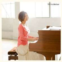 yui-to-mother